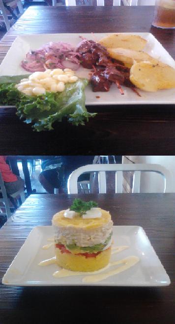 Panca Peruvian Lunch