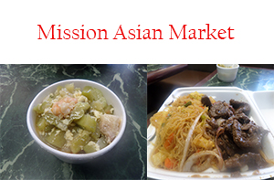 mission asian market coll
