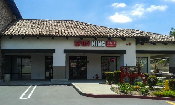 spicy king exterior