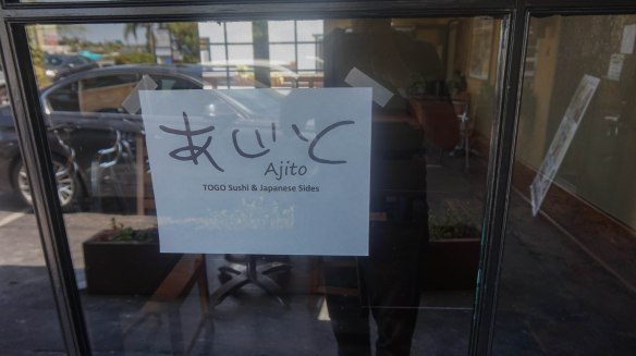 Ajito sign 2