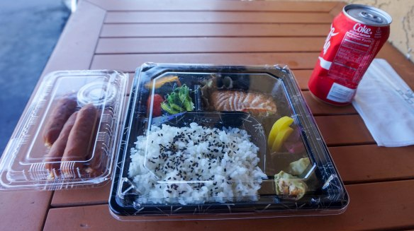 sushi-encinitas-2